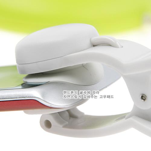 Moving LIp Hands Free - 임폴015비, 52,000원, 아이디어 상품, 아이디어 상품