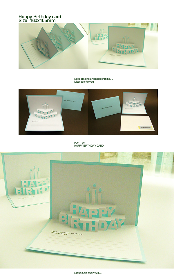 POP-Cake 생일카드 - 라드메이드, 3,500원, 카드, 사랑/고백 카드