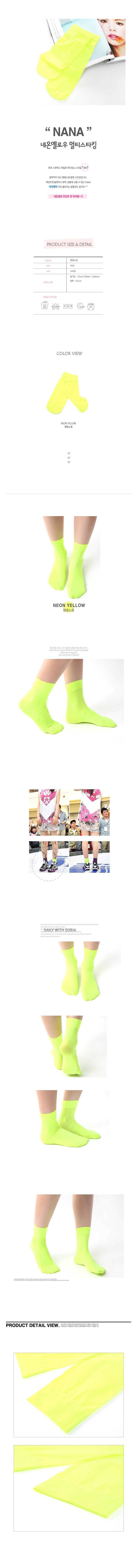 나나-발목 스타킹 - 케이싹, 1,000원, 스타킹, 스타킹