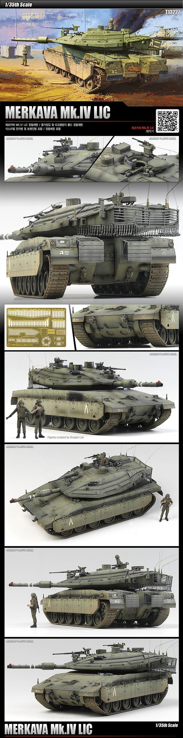 1-35 메르카바 Mk IV LIC밀리터리 탱크프라모델 - 아카데미과학, 26,000원, 밀리터리 프라모델, 밀리터리 프라모델