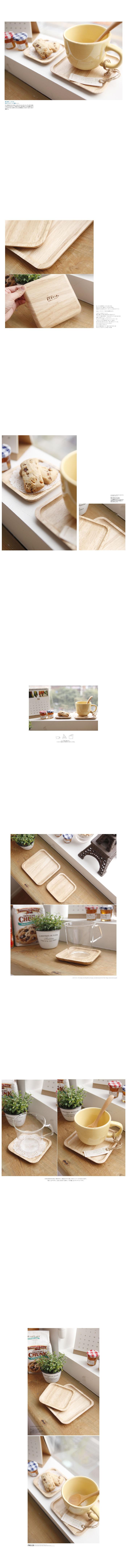우드 사각 컵받침(2사이즈)2,800원-안나하우스주방/푸드, 주방 소품, 주방소품, 쟁반/트레이바보사랑우드 사각 컵받침(2사이즈)2,800원-안나하우스주방/푸드, 주방 소품, 주방소품, 쟁반/트레이바보사랑