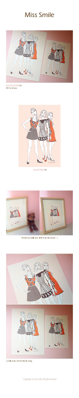 ILLUST POSTER 01-A3 - 미스스마일, 3,500원, 홈갤러리, 포스터