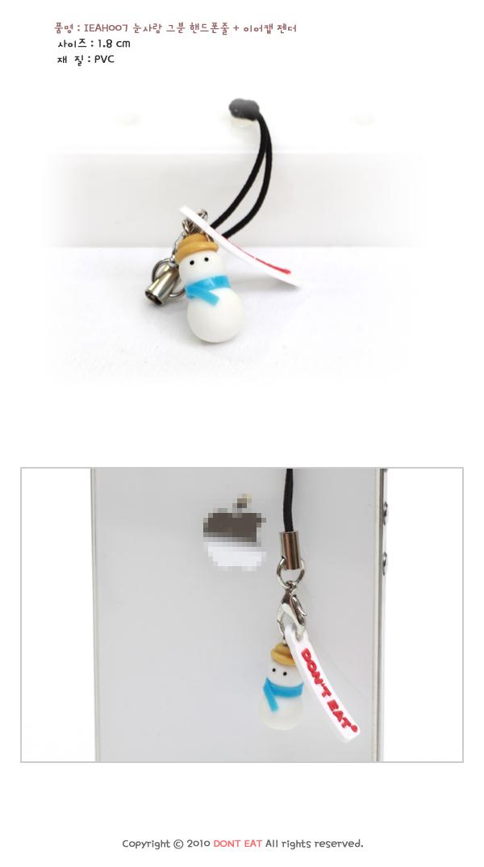 눈사람 그분 핸드폰줄 + 이어캡 젠더 - 돈트잇, 4,000원, 스티커/이어캡, 이어캡