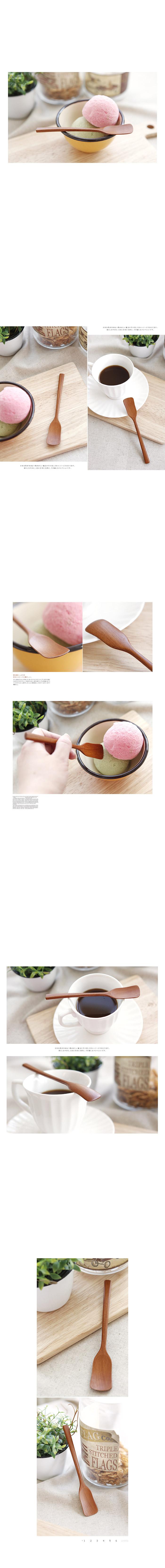 옻칠 아이스크림스푼 - 안나하우스, 3,100원, 숟가락/젓가락/스틱, 숟가락/젓가락 세트