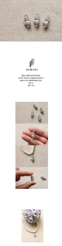 실버촘촘부엉이 - 더펀즈, 1,600원, 주얼리 DIY, 목걸이