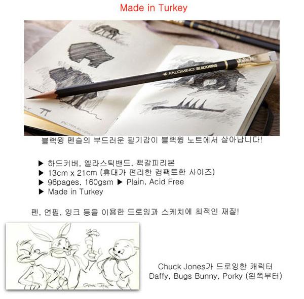 Palomino Blackwing Artist Series Notebook - 팔로미노, 28,000원, 화방지류, 스케치북