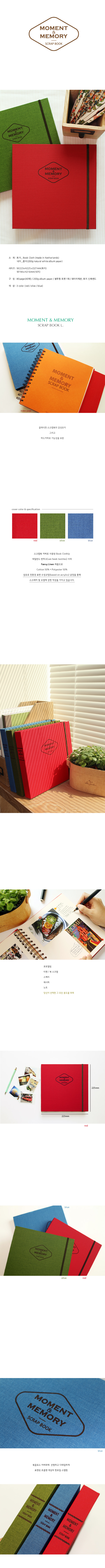 Moment n Memory Scrap Book L - 페이퍼리안, 9,000원, 테마앨범/테마북, 티켓앨범