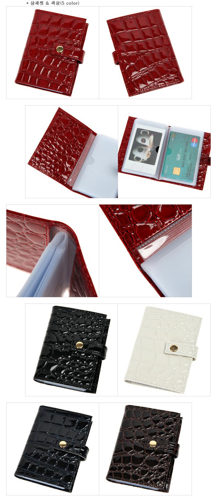 악어무늬 카드케이스 - 아톰, 11,000원, 동전/카드지갑, 카드지갑
