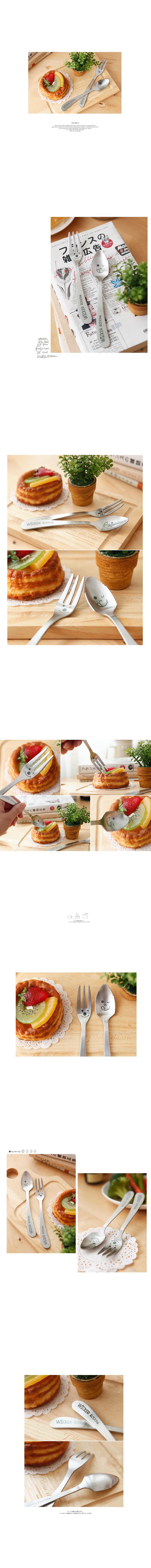 윙커 케익포크-자몽키위스푼 (1p - 안나하우스, 3,200원, 양식기 세트, 양식기 세트