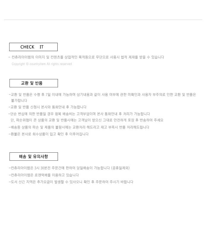 Cafe menu 틴 자석보드 2type - 컨츄리아이템, 9,000원, 보드/칠판/메모판, 마그넷메모판