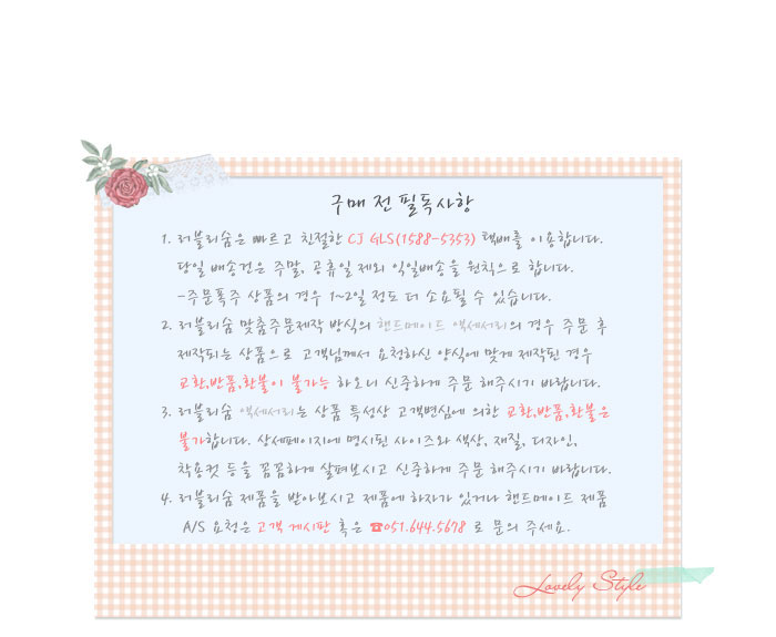 캐주얼리본이니셜귀걸이 - 러블리숨, 13,000원, 실버, 드롭귀걸이