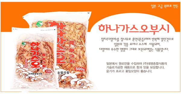 하나 가스오부시 100g - 고급 다랑어 - 이홈베이킹, 6,500원, 간편조리식품, 오꼬노미야끼/타코야끼