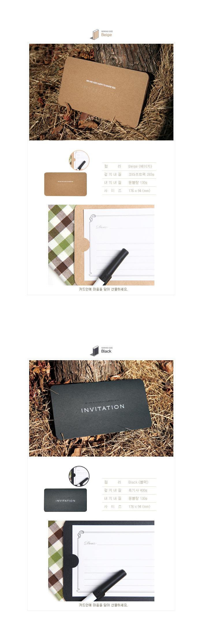 초대카드 - 제이스디자인, 2,000원, 카드, 감사 카드