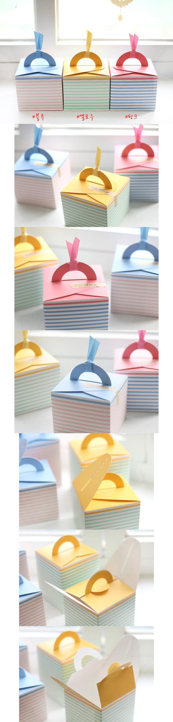 Stripe Cardboard Box