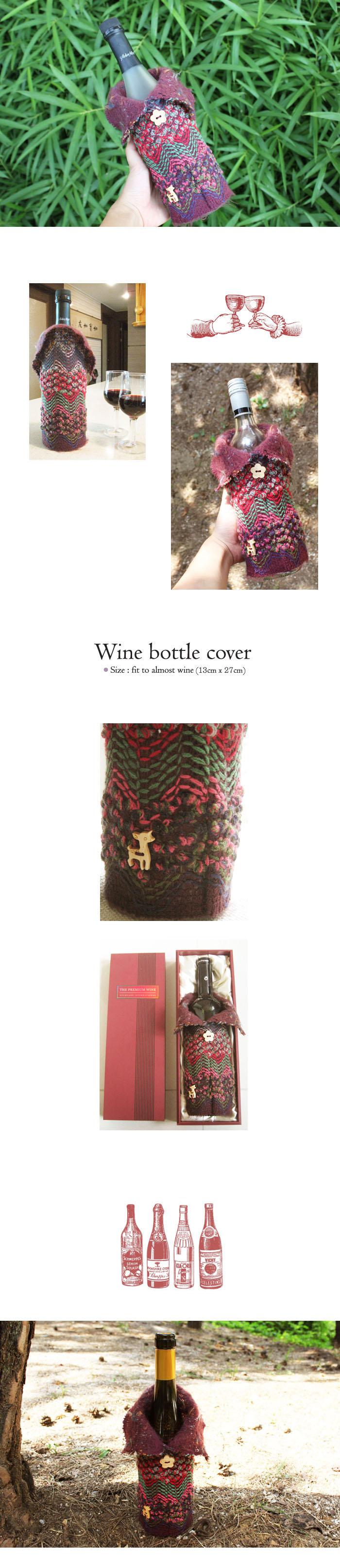 Wine bottle cover -C - 램램, 12,000원, 와인용품, 와인코르크