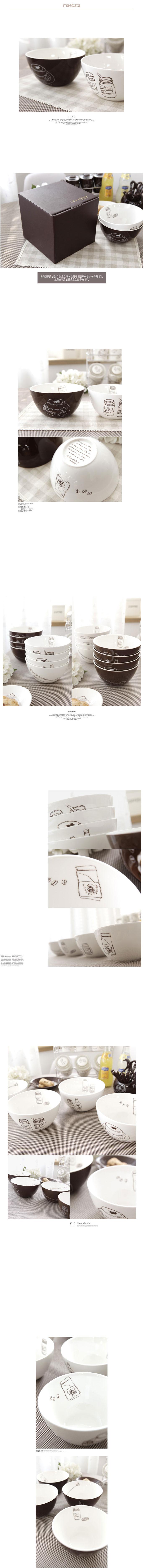 초콜릿블록면기 4p세트(2color) - 안나하우스, 65,000원, 파스타/면기/스프, 면기